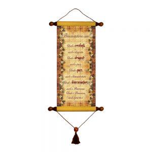 Binecuvântarea casei 2 - Decor Papirus lung